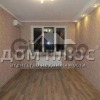Продается квартира 1-ком 44 м² Гмыри Бориса