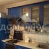Продается квартира 1-ком 40 м² Руденко Ларисы