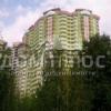 Продается квартира 1-ком 43 м² Донца Михаила