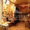 Продается квартира 3-ком 67 м² Лаврухина ул.