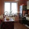 Продается квартира 2-ком 69 м² Лаврухина Николая