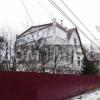 Продается дом 8-ком 236 м²