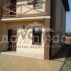 Продается дом 4-ком 149 м²