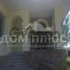 Продается дом 2-ком 200 м²