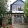 Продается дом 3-ком 108 м²