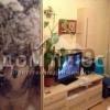 Продается квартира 2-ком 54 м² Туполева Академика