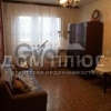 Продается квартира 2-ком 55 м² Каштановая