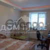 Продается квартира 1-ком 42 м² Наумова Генерала