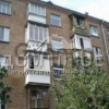 Продается квартира 3-ком 78 м² Татарская
