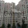 Продается квартира 1-ком 43 м² Ломоносова