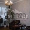 Продается квартира 4-ком 94 м² Героев Днепра