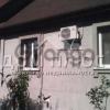 Продается дом 3-ком 190 м²
