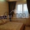 Продается квартира 2-ком 62 м² Дегтяревская