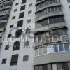 Продается квартира 2-ком 47 м² Березняковская