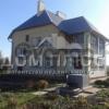 Продается дом 5-ком 215 м²