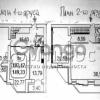 Продается квартира 4-ком 150 м² Ломоносова