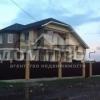Продается дом 6-ком 190 м²