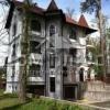 Продается дом 6-ком 546 м²