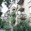 Продается квартира 2-ком 52 м² Бажова