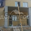 Продается дом 5-ком 196 м²