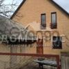 Продается дом 3-ком 140 м²