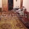 Продается квартира 4-ком 99 м² Мишуги Александра