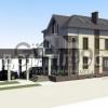 Продается дом 9-ком 350 м²