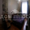 Продается квартира 1-ком 48 м² Закревского Николая