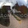 Продается дом 7-ком 340 м²