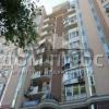 Продается квартира 2-ком 87 м² Кудрявский спуск
