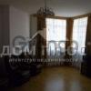 Продается квартира 3-ком 102 м² Воровского