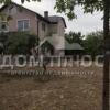 Продается дом 5-ком 168 м²