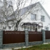 Продается дом 5-ком 254 м²