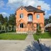 Продается дом 6-ком 295 м²