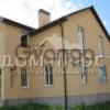 Продается дом 5-ком 200 м²