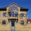 Продается дом 9-ком 450 м²