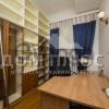 Сдается в аренду квартира 4-ком 125 м² Костельная