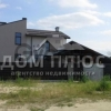 Продается дом 6-ком 240 м²