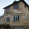 Продается дом 6-ком 219 м²