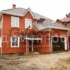 Продается дом 6-ком 370 м²