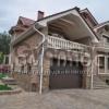Продается дом 8-ком 577 м²