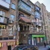 Сдается в аренду офис 2-ком 42 м² Воровского