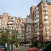 Продается квартира 1-ком 61 м² Волошская