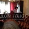 Продается квартира 3-ком 72 м² Волошская