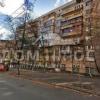 Сдается в аренду квартира 2-ком 60 м² Гоголевская