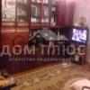 Продается квартира 3-ком 70 м² Армянская