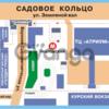Магазин волос Rtc-Hair в Москве
