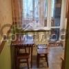 Продается квартира 2-ком 46 м² Глушкова Академика