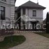 Продается дом 7-ком 520 м²