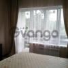 Сдается в аренду квартира 1-ком 30 м² Центральная,д.74